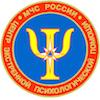 Центр экстренной психологической помощи МЧС РФ